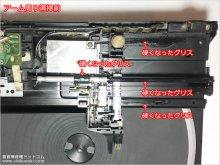 テクニクス SL-J33R 修理 埼玉県 A様 【アーム周辺のメンテナンス前の状態】