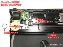 テクニクス SL-J33R 修理 埼玉県 A様 【アームから繋がるコードの収納部、清掃・グリスアップ、ベルト交換】