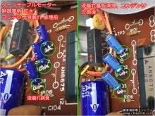 テクニクス SL-10 MCアンプ修理 大阪府 H様 【ターンテーブル制御基板の拡大画像、液漏れコンデンサの交換】