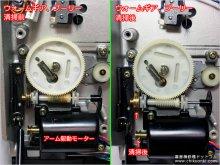 テクニクス SL-10 MCアンプ修理 大阪府 H様 【アーム動作不良修理、ウォームギア・プーリー清掃】