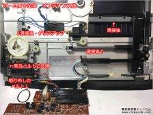 テクニクス SL-10 MCアンプ修理 大阪府 H様 【アーム周りのメンテナンス完了、アーム駆動ベルト交換】