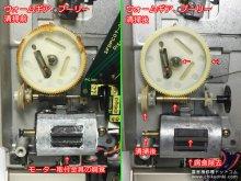 Technics SL-7 リニアトラッキングの修理 【ウォームギア・プーリー清掃、モーター周り腐食の除去】