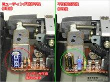 テクニクス SL-5 修理 音がでない故障 大阪府 K様 【ミューティング回路の修理】