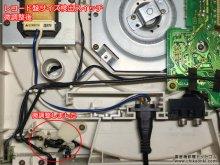 テクニクス SL-5 修理 音がでない故障 大阪府 K様 【レコード盤サイズ検出部の調整】