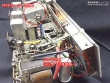 Braun Steuergerat RCS9 電蓄修理 渋谷区 A様 【シャーシ外観:修理後】
