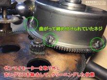 ビクトローラ ポータブル蓄音機 ゼンマイ修理 VVJ2-5 品川区 S様 【スプリングモーターを取り外し清掃した状態】