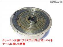 ビクトローラ ポータブル蓄音機 ゼンマイ修理 VVJ2-5 品川区 S様 【ゼンマイをグリスアップしてケースに納めた状態】