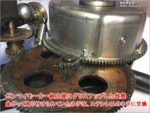 ビクトローラ ポータブル蓄音機 ゼンマイ修理 VVJ2-5 品川区 S様 【スプリングモーター組立て後にグリスアップした状態】