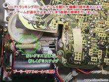 レコードプレーヤー修理 テクニクス SL-10 文京区 M様 【トーンアームが止まる故障の修理】