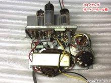 コロンビア LG-310 ポータブル レコードプレーヤー修理 茨城県 K様 【修理前の真空管フォノアンプ】