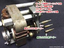 60Hz仕様レコードプレーヤーを50Hz用に改造 プーリー製作 コロンビア LG-310 茨城県 K様 【モーター清掃・注油・調整】